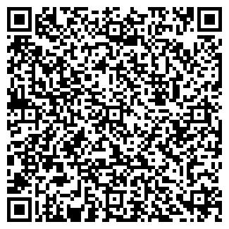 QR-код с контактной информацией организации ООО РИЦ