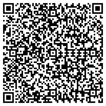 QR-код с контактной информацией организации Alex group