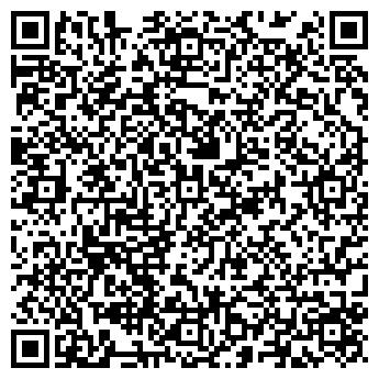 QR-код с контактной информацией организации Общество с ограниченной ответственностью ТРАКС1 ТОВ
