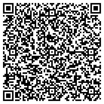 QR-код с контактной информацией организации Общество с ограниченной ответственностью ООО «АЛЬФА-ВЭСТ ЛТД»