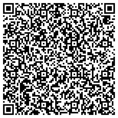 QR-код с контактной информацией организации ООО «Энергомонтажвентиляция-К»