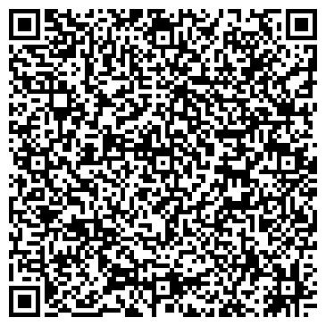 """QR-код с контактной информацией организации Интернет магазин """"WorcClass"""""""