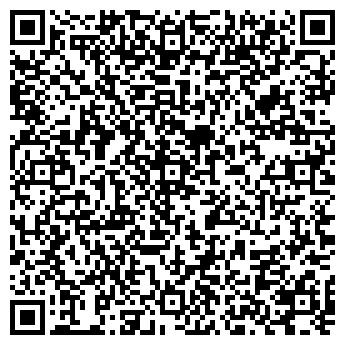 QR-код с контактной информацией организации ООО «Сервис континент»