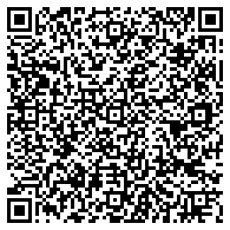 QR-код с контактной информацией организации ЮГМЕТИЗ