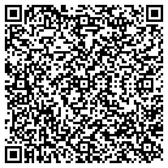 QR-код с контактной информацией организации Субъект предпринимательской деятельности Вассервис