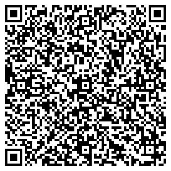 """QR-код с контактной информацией организации """"ВОДОЛЕЙ"""""""