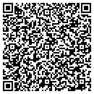 QR-код с контактной информацией организации Remont-pro