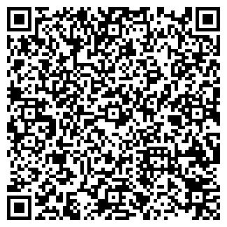 QR-код с контактной информацией организации Общество с ограниченной ответственностью PRO TE