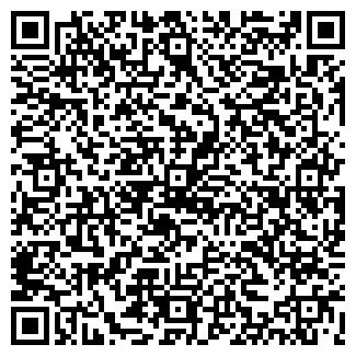 QR-код с контактной информацией организации SLight