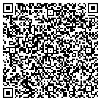 QR-код с контактной информацией организации ЧП «Риэлти-Дизайн»