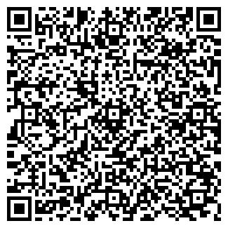 QR-код с контактной информацией организации КІМП