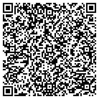 """QR-код с контактной информацией организации Объединение ГК """"АЛЬЯНС"""""""
