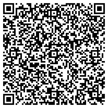 """QR-код с контактной информацией организации ООО """"РОСС КИЕВ"""""""