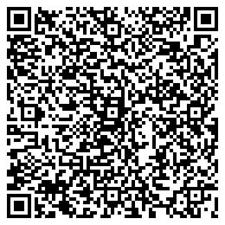 QR-код с контактной информацией организации Софаро