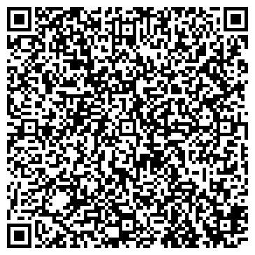 """QR-код с контактной информацией организации Интернет-магазин """"Браво Маркет"""""""