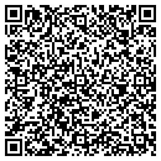 QR-код с контактной информацией организации Refmaster