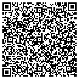 """QR-код с контактной информацией организации """"Паратур"""""""