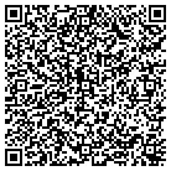 QR-код с контактной информацией организации FILTRO фильтры для воды
