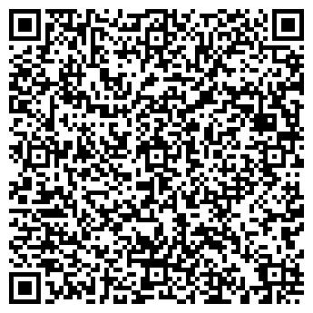 QR-код с контактной информацией организации Сервисхолод