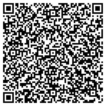 QR-код с контактной информацией организации Рефсервис