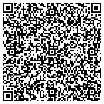 """QR-код с контактной информацией организации Общество с ограниченной ответственностью ООО """"Система"""""""