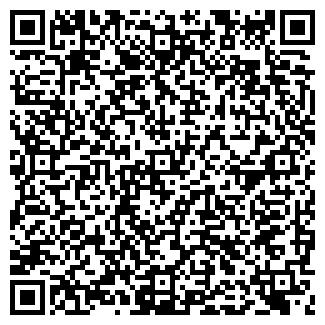QR-код с контактной информацией организации ИТА, ООО