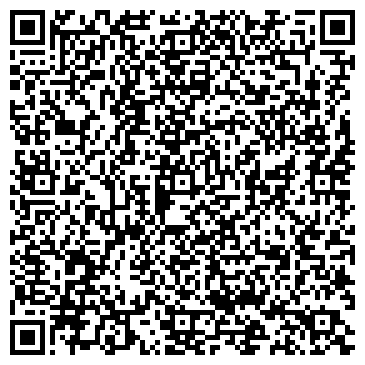 QR-код с контактной информацией организации Артезианская 540, ООО
