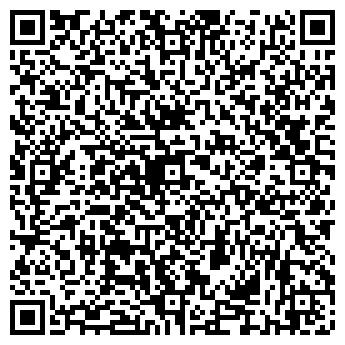 QR-код с контактной информацией организации ФОП-Рыбак Ю.В.