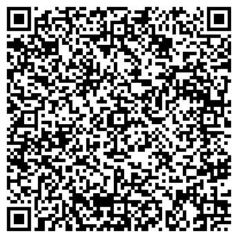 QR-код с контактной информацией организации ФОП Рымарев