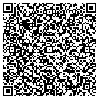 QR-код с контактной информацией организации Субъект предпринимательской деятельности СПД Сагалаева