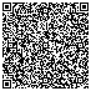 """QR-код с контактной информацией организации ТОВ """"Диал Груп Интернешнл"""""""