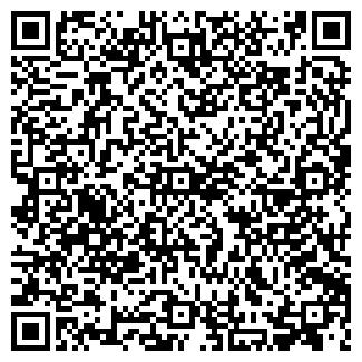 QR-код с контактной информацией организации Ламелька