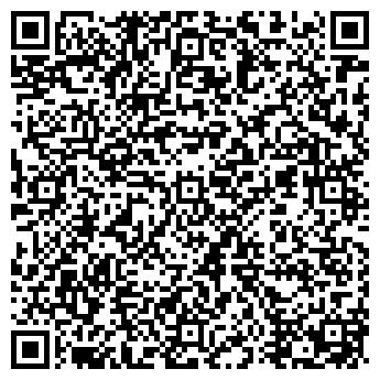 QR-код с контактной информацией организации Частное предприятие Армис
