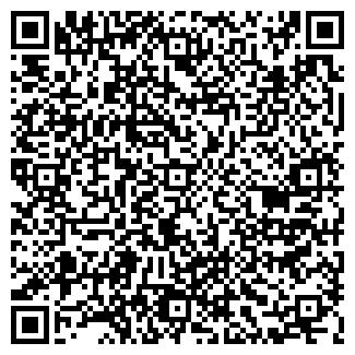 QR-код с контактной информацией организации Імпульс