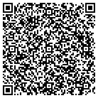 QR-код с контактной информацией организации МТМ СЕРВИС, ООО