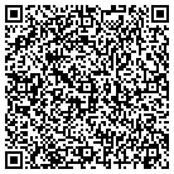 QR-код с контактной информацией организации Общество с ограниченной ответственностью УТАЛ-ПРОМ