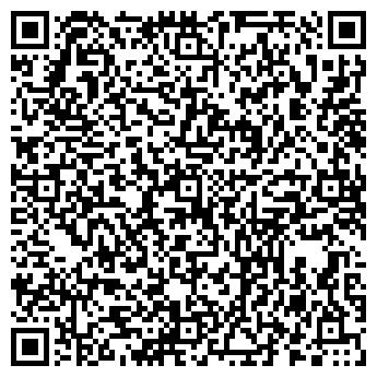 QR-код с контактной информацией организации Коллективное предприятие МКП «Сантал»