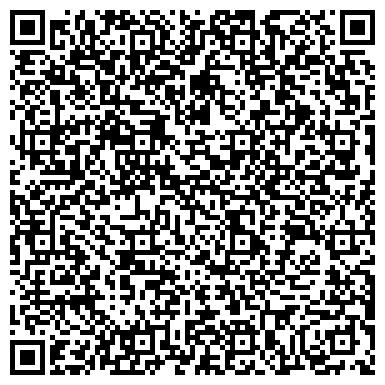 """QR-код с контактной информацией организации Общество с ограниченной ответственностью ООО """"АМПЕР СЕРВИС"""""""