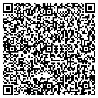 QR-код с контактной информацией организации Общество с ограниченной ответственностью «КЭП» ООО