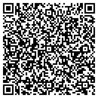 QR-код с контактной информацией организации МаксАвто
