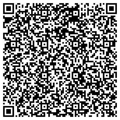 QR-код с контактной информацией организации ПЕРЕДВИЖНАЯ МЕХАНИЗИРОВАННАЯ КОЛОННА № 18, ЗАО