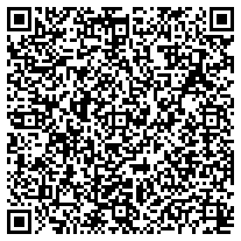 QR-код с контактной информацией организации Субъект предпринимательской деятельности ФЛП Степанов Э. Ю.