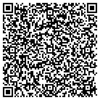 QR-код с контактной информацией организации Фирма «Меркс»