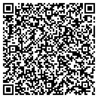 QR-код с контактной информацией организации ПРОМТЕХ