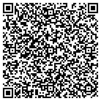 QR-код с контактной информацией организации ООО ВТЕРИС