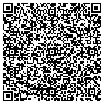 """QR-код с контактной информацией организации OOO """"кофе идилия"""""""