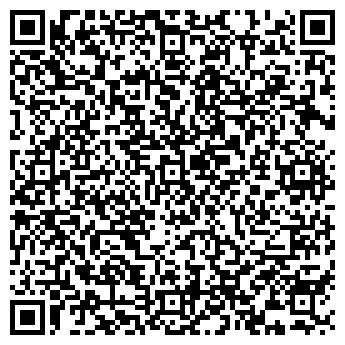 QR-код с контактной информацией организации ПП ЛидерПро