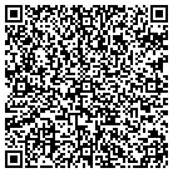 QR-код с контактной информацией организации ФОП Смилянец