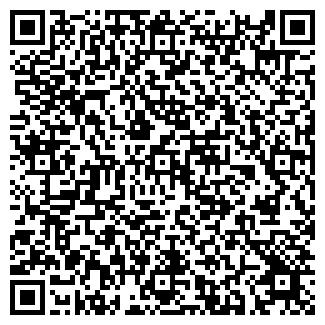 QR-код с контактной информацией организации Чп Древо