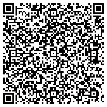 """QR-код с контактной информацией организации МФ """" Домремонт """""""